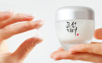 Review Beauty of Joseon Dynasty Cream face cream from Korea Anti age wrinkles mature skin Korean skin care K-beauty Blog Europe
