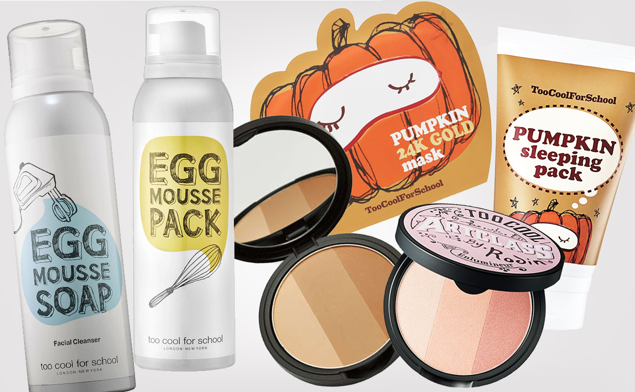 Products From Too Cool For School