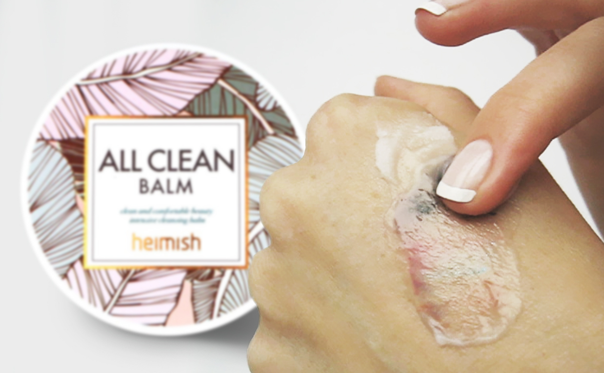 First impression recension Heimish All Clean Balm rengöring från Korea. Koreansk hudvård K-beauty Sverige Blogg