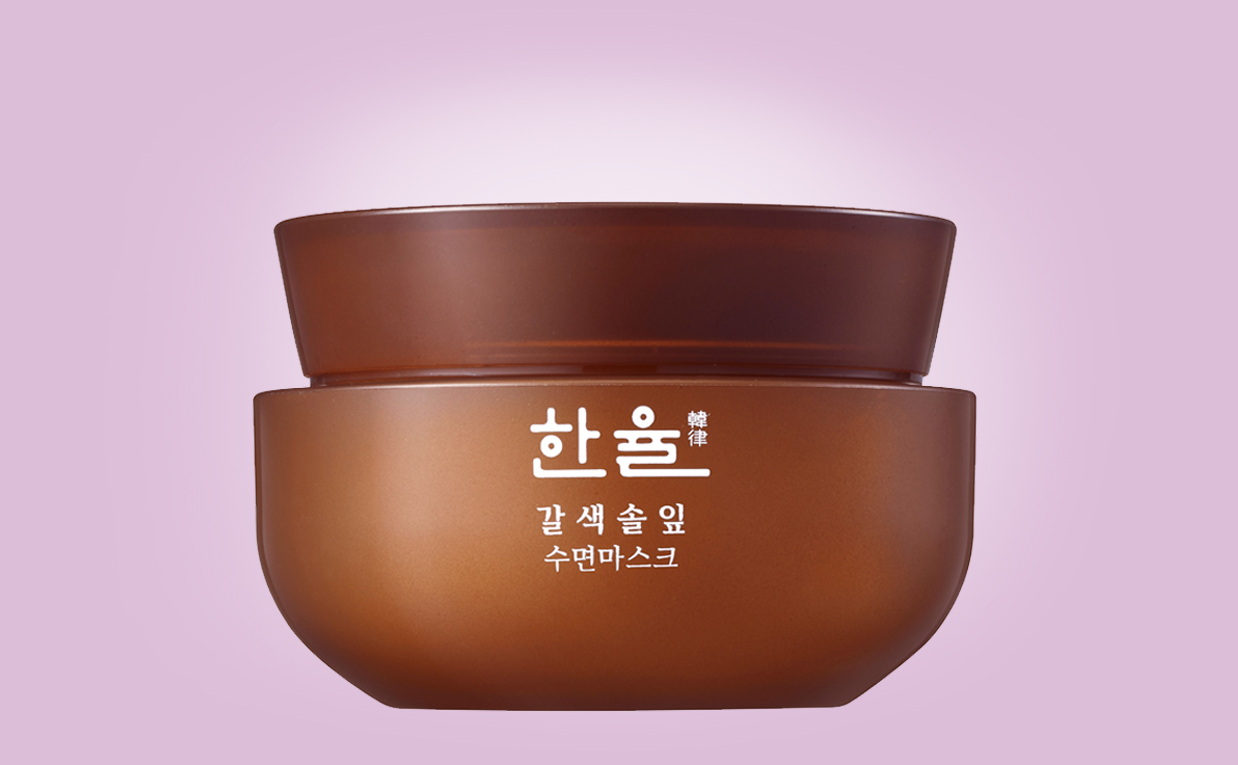 Köpa Hanyul Brown Pine Leaves Sleeping Mask från Korea K-beauty webbshop Köp Koreansk hudvård