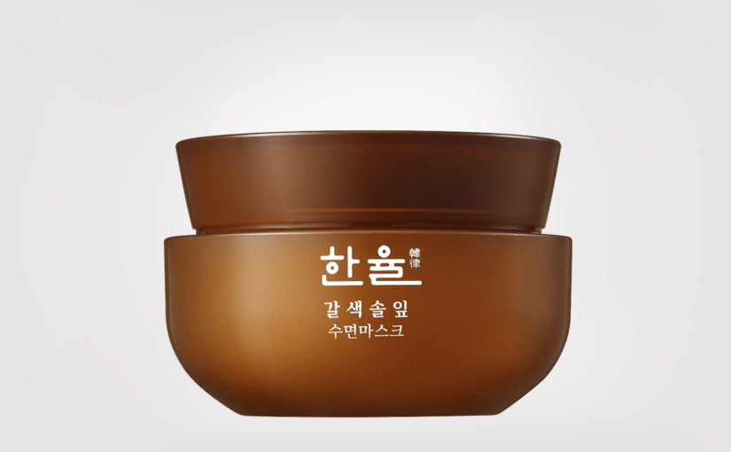 First impression recension Hanyul Brown Pine Leaves Sleeping Mask sovmask från Korea Koreansk hudvård K-beauty Blogg Sverige