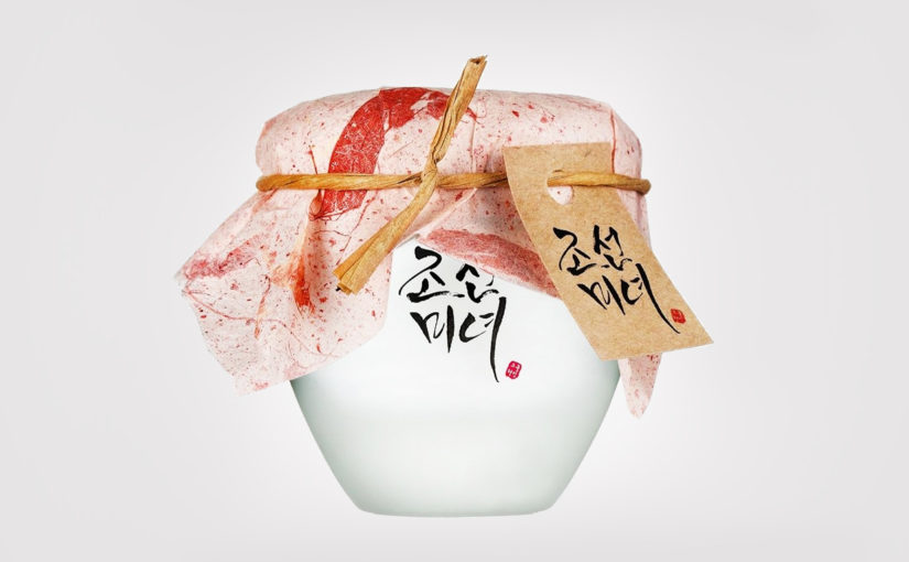 FULL RECENSION: Beauty of Joseon Dynasty Cream